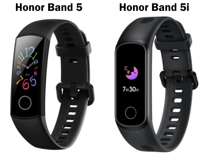 Honor Band 5 vs Honor Band 5i