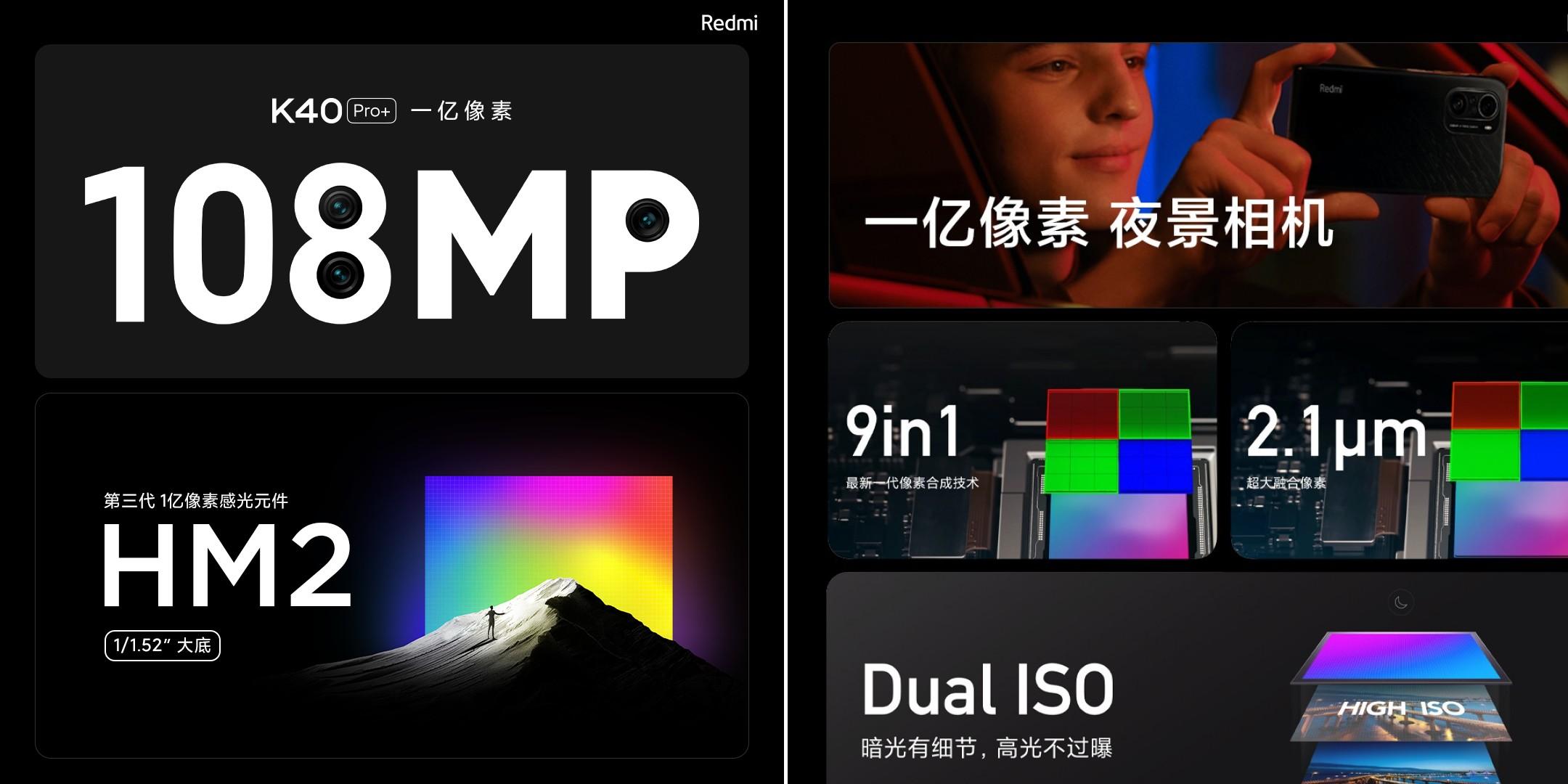 Redmi K40 Pro - 108MP kamera